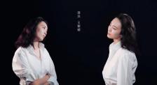 """王紫璇演绎""""双子人生"""":做专注的表演工作者"""