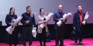 首部人大制度题材电影 《大梦难忘》北京首映