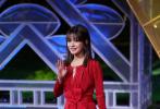 11月23日,第28届中国金鸡百花电影节闭幕红毯仪式在厦门举行。陶虹、张嘉译、赵薇共同出场。