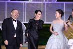 11月23日,第28届中国金鸡百花电影节闭幕红毯仪式在厦门举行。最佳故事片提名剧组《后来的我们》成员集体亮相。