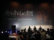 《南方车站的聚会》金鸡首映 胡歌为角色焦虑煎熬