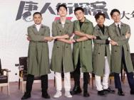 金鸡倒计时:提名者受表彰 胡歌新片首映人气爆棚