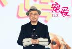 """11月23日,电影《宠爱》在第28届中国金鸡百花电影节期间,举办了一场发布会。监制徐峥,总制片人刘瑞芳,导演杨子携众主演亮相。老朋友们相聚气氛十分轻松,分享了许多珍贵的幕后故事,吴磊演完盲人留下""""后遗症"""",张子枫和老戏骨狗狗搭戏压力大,钟汉良被小猪""""上镜脸""""圈粉,杨子姗和小猪争宠,陈伟霆遭狗狗咬屁股,钟楚曦天天被狗口水洗脸…大家你一言我一语,提前将电影的温暖送给大家。"""