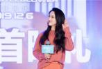 昨天(11月24日)由薛晓路执导,雷佳音、汤唯主演的电影《吹哨人》正式开启全国首映,并于第一站来到杭州,降杭州师范大学。