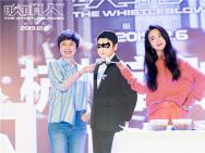 《吹哨人》剧组空降杭州 雷佳音缺席被画可爱面具