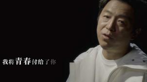 《被光抓走的人》曝光推广曲《爱的箴言》MV