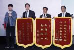 """11月26日,电影《平原上的夏洛克》在京举行首映。导演徐磊携三位首次出演电影的""""河北大爷""""徐朝英、张占义以及宿树合亮相。监制饶晓志因在上海拍摄自己新片的重头戏,未能来到现场,通过视频送上祝福。饶晓志新片主演刘德华则成为了""""彩蛋"""",在短片中亮相,恭喜徐磊导演新片能够进入院线。"""