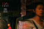 """近日,电影《南方车站的聚会》亮相武汉,导演刁亦男携主演胡歌、桂纶镁及片中一众武汉籍演员现身开幕式及映后互动,南北双城放映""""小分队""""终会合。一组人物关系海报也于此前曝光,胡歌与廖凡、桂纶镁和万茜双双上演""""追与逃"""",人物关系又现新线索。"""