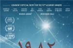 海南国际电影节发布竞赛单元剧情长片入围名单
