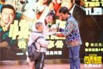 《两只老虎》闫妮曝龙套经历 感谢《武林外传》