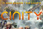 """由美國哥倫比亞影片公司出品的好萊塢動作冒險巨制《勇敢者游戲2:再戰巔峰》即將于12月6日全國上映,""""巨石""""強森率領勇敢者戰隊再次集結于勇敢者游戲的世界,但這一次游戲世界全面失控,關卡難度直線飆升,視覺奇觀重重升級,四人隨時命懸一線。11月27日影片發布全新關卡海報,片中最為驚險刺激的三大場景逼真呈現,引發影迷的無限猜想與期待。"""