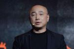 徐峥发文悼念高以翔 并严厉谴责《追我吧》节目组