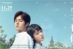 《一生有你》發主題曲MV 盧庚戌用電影致敬青春