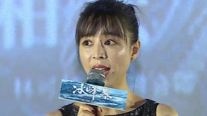 张静初拍摄《冰峰暴》濒临崩溃 敬业精神感动王丽坤