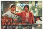 """电影《亲爱的新年好》将于2019年12月31日全国上映。11月28日,片方发布了一支""""新年愿望""""实验短片,真实记录了都市里平凡如你我的在外打拼的人和他们的""""新年愿望""""。"""