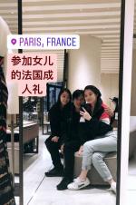 李连杰陪女儿参加法国成人礼 晒亲密合照笑容满面