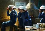 以三代塞罕坝人造林、护林、营林的感人事迹为基础创作的现实主义题材影片《那时风华》,于11月29日首次发布预告,并宣布将在12月10日全国上映。