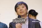 12月1日晚,电影《网络凶铃》在京举办首映见面会,导演鹤田法男、原著作者马伯庸、主演孙伊涵、傅孟柏等主创出席映后,与观众分享创作幕后。