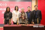 《红花绿叶》庆功 导演感叹中国需要低成本电影