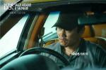 《误杀》终极预告重磅发布 肖央谭卓陈冲同台飚戏
