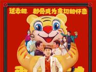 《兩只老虎》票房破億 葛優趙薇首合作同臺飚戲