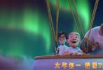 """1905电影网讯 12月3日晚,""""熊出没""""系列第七部大电影《熊出没·狂野大陆》曝光""""超级变变变""""版预告片。在预告片中,光头强拿到变身手环,成功变身为各种各样稀奇古怪的小动物,满足了所有孩子曾经的梦想。"""