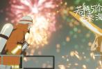 """12月2日,《若能与你共乘海浪之上》影片发布""""乘浪之约""""版终极海报和预告,影片将于12月7日在全国上映。作为日本动画""""鬼才""""导演汤浅政明在国内上映的第一部作品,本片备受影迷期待。"""