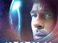 好莱坞大片《星际探索》上映 科幻神作先睹为快