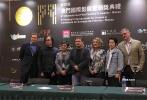 12月5日,第四届澳门国际影展国际竞赛单元、新华语映像单元评审团记者招待会在澳门文化中心举行。国际竞赛单元评审团主席中国香港导演陈可辛、新华语映像单元评审团主席克里斯蒂安·蒙吉分别携评审团成员出席。