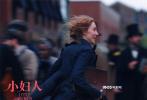 """12月5日,电影《小妇人》发布全新原片片段,""""梅姨""""梅丽尔·斯特里普与西尔莎·罗南在婚姻观方面实力battle,同台飙戏,高手过招。在这场实力派演员的""""巅峰对决""""中,西尔莎·罗南崇尚独立自我,而毒舌婶婶""""梅姨""""则毒鸡汤不断,实力证明""""姜还是老的辣""""。自《小妇人》引进国内的消息曝光后,该片的关注度就持续飙升。不仅被《时代周刊》评选为本年度十佳电影,也令国内的众多影迷翘首以盼。据悉,该片将于12月25日登陆北美院线。"""