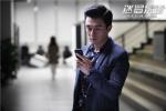 林家栋领衔《迷局伏香》:12月必看犯罪警匪佳作