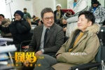 徐峥《囧妈》旅途再添新成员 贾冰郭京飞加盟