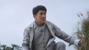 电影《急先锋》曝首支预告
