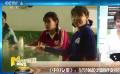 《中国女排》彭昱畅吃鸡秒变黄渤 《急先锋》首款预告曝精彩打斗