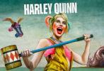 """12月6日,由DC漫畫《猛禽小隊》翻拍的電影《猛禽小隊和哈利·奎茵》發布角色海報。海報包括在片中登場的幾位主要角色:""""小丑女""""哈莉·奎茵(格特·羅比 飾),""""黑金絲雀""""黛娜·蘭斯(朱尼·斯莫利 飾)、""""黑面具""""Black Mask(?伊萬·麥克格雷格 飾)、""""女獵手""""海倫娜·貝爾蒂內利(?瑪麗·伊麗莎白·溫斯蒂 飾)、""""蝙蝠女""""卡珊德拉·該隱(埃拉·杰伊·巴斯科 飾)、芮妮·蒙托亞(羅茜·佩雷茲 飾)、維克多·扎斯(克里斯·梅西納 飾)。"""