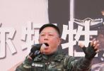中国人民武装警察部队向新中国成立七十周年献礼影片《我为你牺牲》,12月5日在北京举行首映发布会,影片导演安战军携主演李琦、国永振、陈姝、魏鹏等主创亮相。