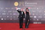 12月5日晚,第四届澳门国际影展的开幕典礼和开幕红毯在澳门文化中心举行。由中国香港导演陈可辛担任主席的评委会集体亮相。周冬雨、曾国祥、马楠等电影人携各自作品登上红毯。