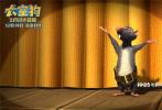 12月6日,冒险、家庭动画电影《太空狗之月球大冒险》发布终极预告及海报,影片将于12月14日全国上映。电影《太空狗之月球大冒险》由麦克·迪萨、罗尔夫·卡尼夫斯基联合编剧,麦克·迪萨执导,围绕一场惊心动魄的太空冒险故事展开,一场最燃情、最欢乐的太空大冒险即将来袭。