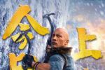 《勇敢者游戏2》上映 强森率领勇敢者战队集结