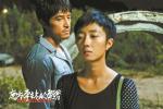 导演刁亦男:生活是有秘密的,我们应该敬畏它