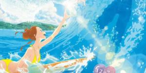 《若能与你共乘海浪之上》将映 四大看点揭秘