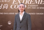 """12月7日,海南岛国际电影节组委会与时尚品牌联合举办""""极寒·巅峰上的时尚联名秀""""。设计师高田贤三、Ennio Capasa主持设计,并于现场担任指导。"""