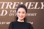 海南岛电影节举办时尚秀 蓝羽刘仪伟杨玏等亮相