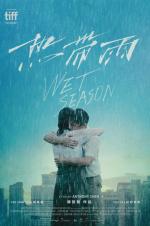 《熱帶雨》《比鄰星》展映 顯處女作后的成熟功力