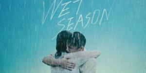 《热带雨》《比邻星》展映 显处女作后的成熟功力