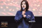 12月8日,电影《天火》在北京举办超前点映场,总出品人兼总制片人董文洁携主创柏安,吴汉钧,李一情亮相。