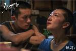 《少年的你》正式下映 国内总票房定格15.45亿