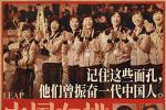 第三批专项资金资助影片公示 《中国女排》在列