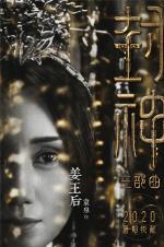 """多部作品接连上映 袁泉没有""""中年女演员的危机"""""""