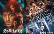 胡歌、雷佳音新片是同类电影?